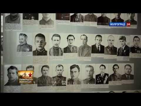 Сотрудники ВолГУ участники войны. Выпуск от 19.01.2017