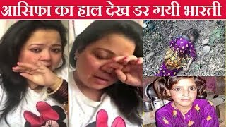 """Video Bhatri Singh """"I Am Scared After Aasifa Case""""