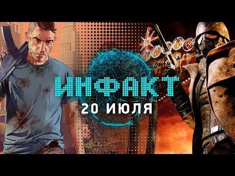Анонс EXAPUNKS, GTA V: After Hours, хардкорный режим в Ghost Recon: Wildlands, «бета» Egress…
