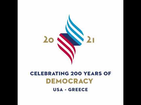 Bίντεο με το νέο λογότυπο της αμερικανικής πρεσβειας  #USGreece2021