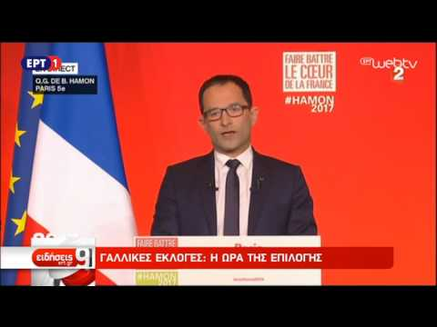 Δηλώσεις του υποψηφίου Μπενουά Αμόν