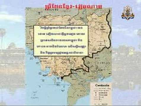 Cambodia: KHMER-VIETNAM AND ILLEGAL IMMIGRANTS [KH]