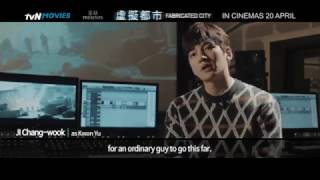 Nonton FABRICATED CITY - Making Of Featurette - In Singapore Theatres 20 April 2017 Film Subtitle Indonesia Streaming Movie Download