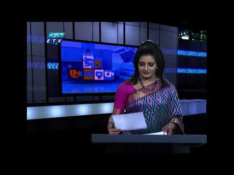 01 Am News || রাত ০১ টার সংবাদ || 26 May 2020 || ETV News