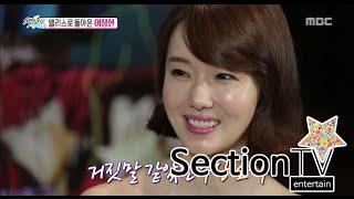 Section Tv         Tv   Park Jung Hyun