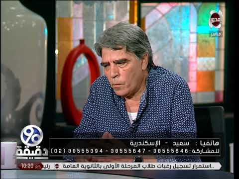 متصل يشكر محمود الجندي على لفتته الإنسانية قبل 25 عاما