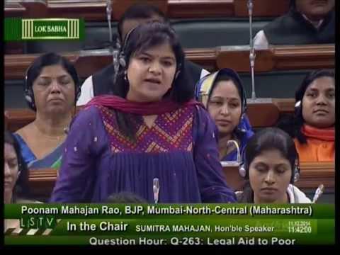 Poonam Mahajan raises a question on Legal Aid to Poor