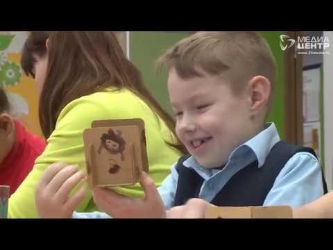 Первый мастер-класс для детей-инвалидов в Кванториуме