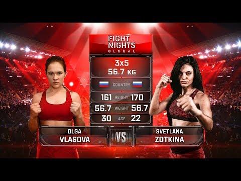 Светлана Зоткина vs. Ольга Власова / Svetlana Zotkina vs. Olga Vlasova (видео)