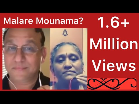 Video Malare Mounama - sung with  Ranjani Babu download in MP3, 3GP, MP4, WEBM, AVI, FLV January 2017
