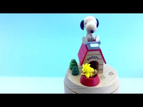 ของขวัญ กล่องดนตรี Glorychime Peanuts Collection - Snoopy Typing On the Dog