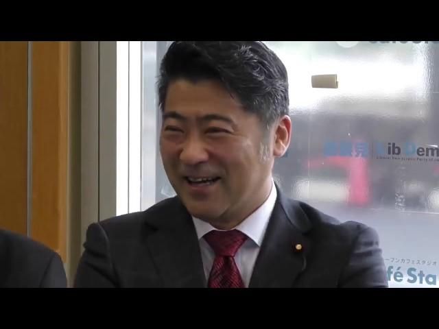 第206回カフェスタトーク【自民党政調事務局長 木原誠二さん】