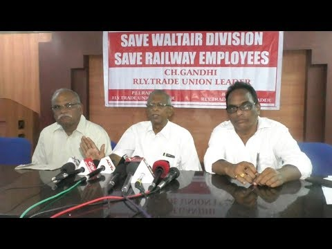 Save Waltair Division || Save Railway Employees || Rly Trade Union || Visakhapatnam,Vizag Vision...