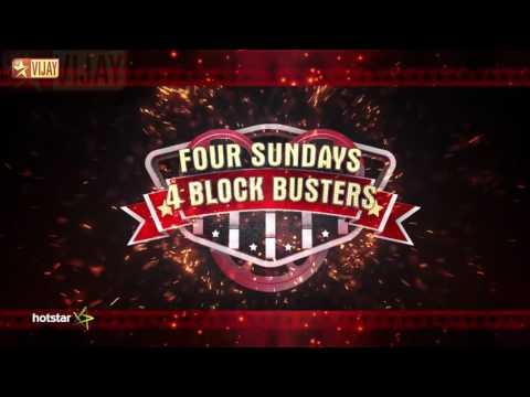 4Sundays4Blockbusters