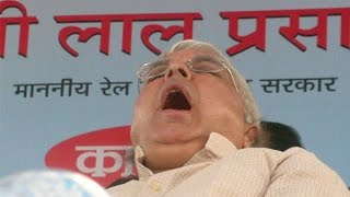 Lalu Yadav Funny joke on Sushma Swaraj | Must Watch