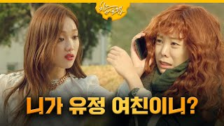 Nonton Cheeseinthetrap Beck In Ha Lee Sung Kyoung  Hurling Yoo Jung Park Hae Jin  Girfriend Down 160201 Ep9 Film Subtitle Indonesia Streaming Movie Download