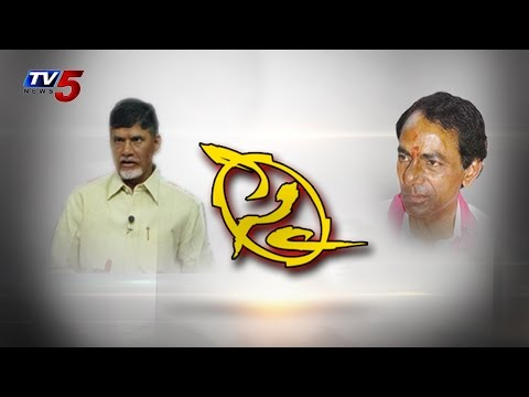Controversies B/w AP & TG : TV5 News
