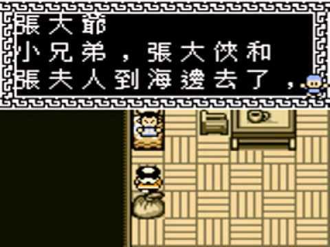 Shi Mian Mai Fu: Tu Long Pian beginning clip (pirated game)