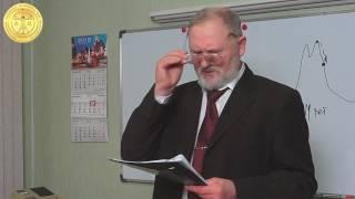Парамонов В. Эзотерический анализ 2016 года и прогноз на 2017 год.