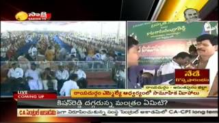 Kapu Ramachandrareddy guides mass weddings at Rayadurgam