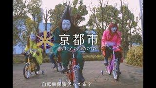 市政PR動画「平成KIZOKU2」第二弾「激走KIZOKU」編