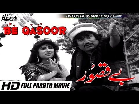 Badar Munir And Musarrat Shaheen Pashto Movie Song