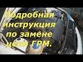 Fabia 1,2 BME замена цепи ГРМ Detailed instructions for replacing the chain