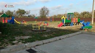 Опора для громади і розвиток для дітей