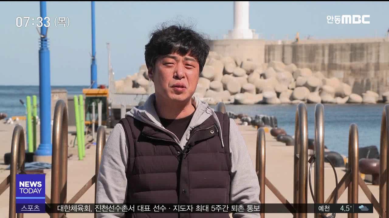 R]울릉도 관광산업 직격탄‥섬경제 위기