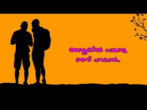 Quotes on friendship - friendship whatsapp status video malayalam  chunk