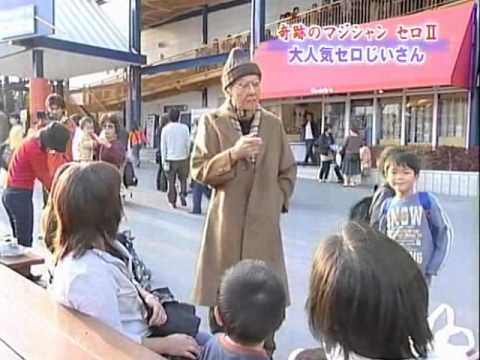 Video: Wow! Japanese Magician Astonishes Crowds