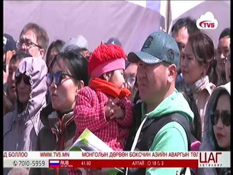 Элэг бүтэн Монгол хөтөлбөр улс орон даяар эхэллээ