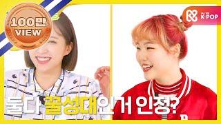 (Weeklyidol EP.253) 'Suhyun'vs'Hani', BIG BANG Taeyang's EYES, NOSE, LIPS cover song.