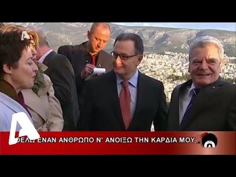 Ελληνοφρένεια τιβί 10-03-2014