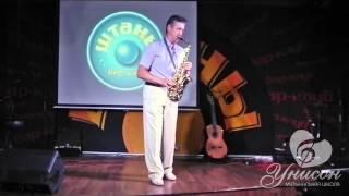 Эдуард Меликян «Besame mucho»