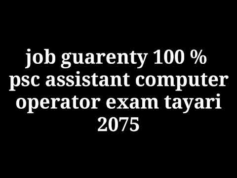 (Computer fundamental Question Answer For Assistant Computer operator 2075 PSC - Duration: 3 minutes, 39 seconds.)