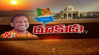 Uttar Pradesh CM Yogi Adityanath Speed Up With Sensational Decisions    Special Focus    NTV