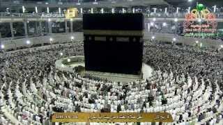 صلاة العشاء - الشيخ خالد الغامدي - المسجد الحرام - الجمعة 4 ربيع الأول 1436