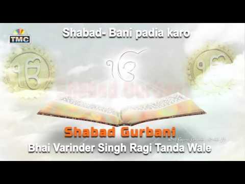 Shabad Gurbani   Bani Padeya Kro   Bhai Varinder Singh Ji Tande Wale   TMC