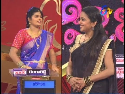 Star Mahila | 17th November 2017 | Full Episode