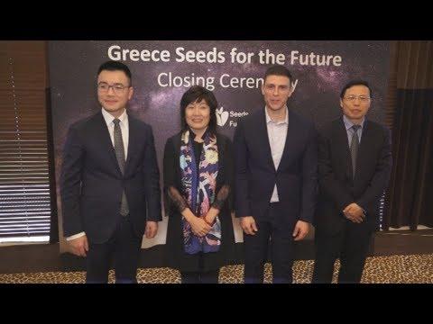 """Εκδήλωση της Huawei για το πρόγραμμα """"Seeds For the Future"""""""