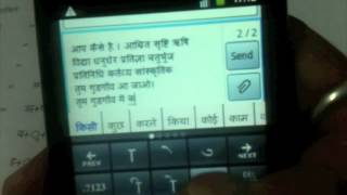 PaniniKeypad Hindi IME YouTube video