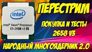 75yhd5ie570