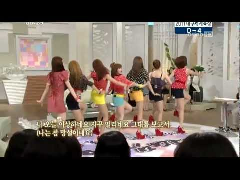 Roly Poly (Real HD 720p) - T-ara