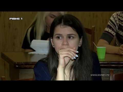 Рівненські студенти досліджуватимуть стан басейну річки Устя [ВІДЕО]