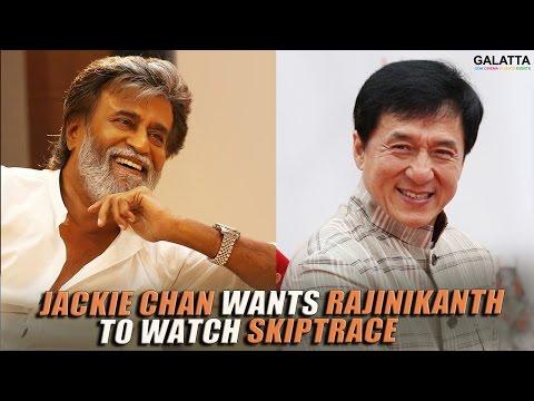 Jackie-Chan-wants-Rajinikanth-to-watch-Skiptrace