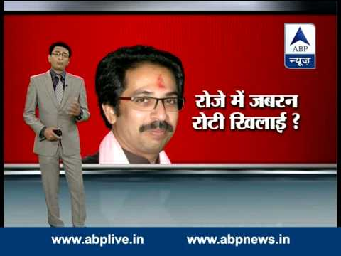 Camera - Caught clearly on camera: Shiv Sena MP Rajan Vichare forcing chapati into Muslim staffer's mouth. Watch the full footage exclusively on ABP News. For latest breaking news, other top stories...