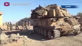 Асад: США виновны в возобновлении конфликта в Сирии