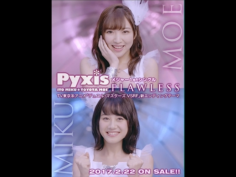 『FLAWLESS』 PV ( #Pyxis #ピクシス )