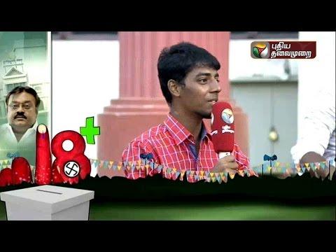 18-plus-Karuniya-University-What-do-students-want-to-ask-Vijayakanth